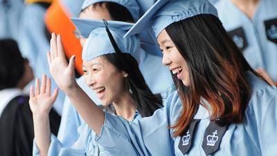 Congratulations 2013 Graduates!