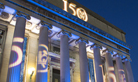 SEAS sesquicentennial celebrations began by lighting up Low Library during National Engineers Week.