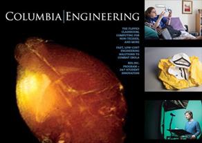 Columbia Engineering Magazine: Creativity Abounds